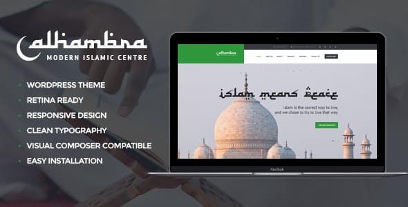 Alhambra v1.1.3 | Islamic Centre WordPress Theme + RTL